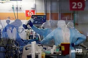 新冠疫苗|美國疾控中心:目前毋須打輝瑞第三針