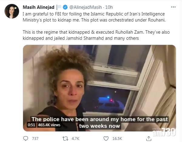 電影情節|伊朗特工紐約圖綁架流亡女記者  用快艇運到委內瑞拉再送回國