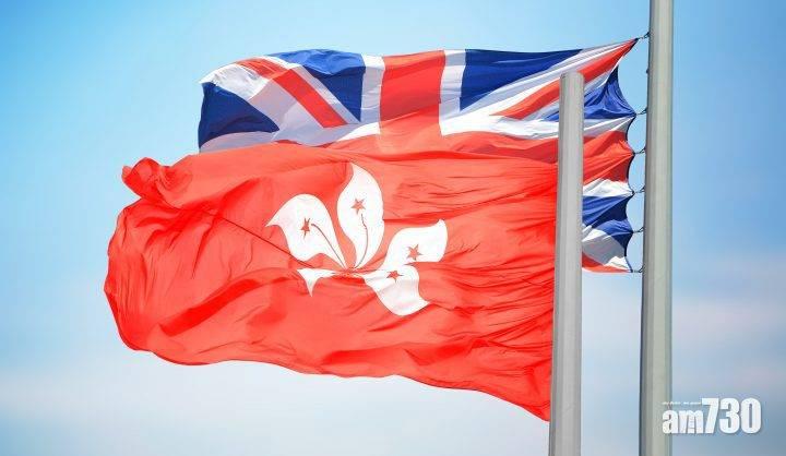 新冠肺炎 英國將香港列入綠色名單 下周一起入境不用隔離