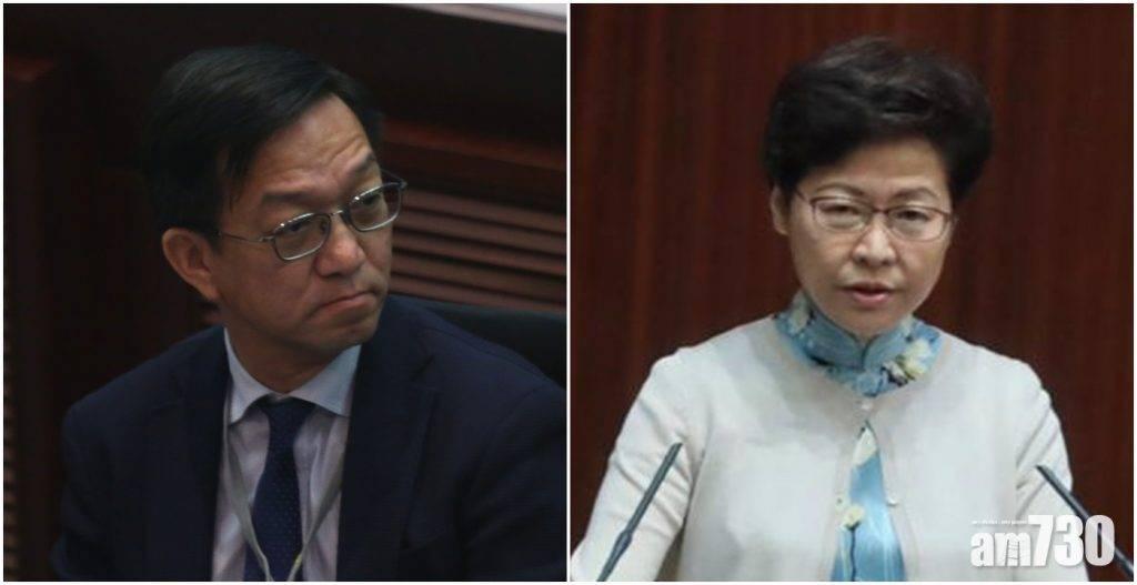林鄭:用好現時氛圍深化港人認識共產黨