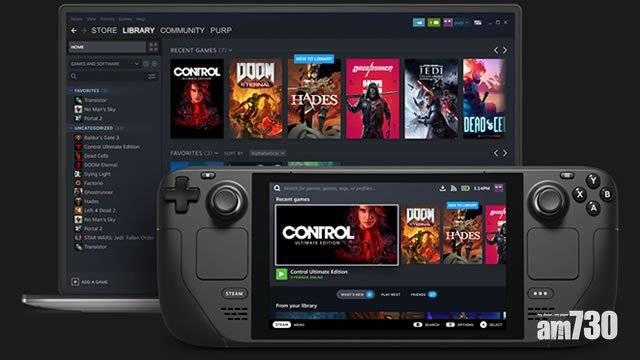 Valve推出Steam Deck  售價由約3,100港元起