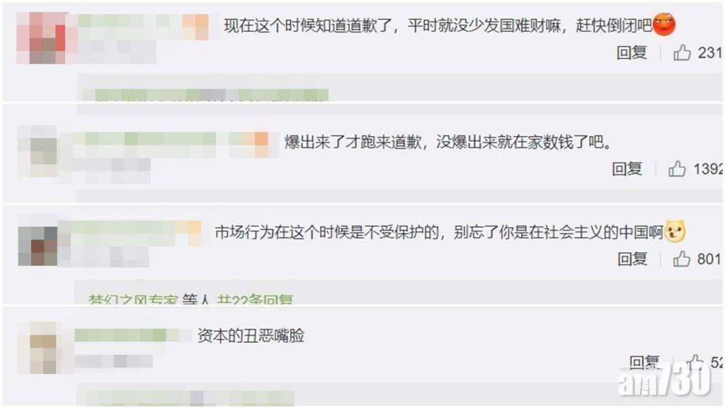 河南暴雨|鄭州有酒店疑發國難財 漲價2888元一晚後急道歉