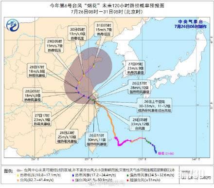 颱風煙花登陸浙江 寧波多地被淹