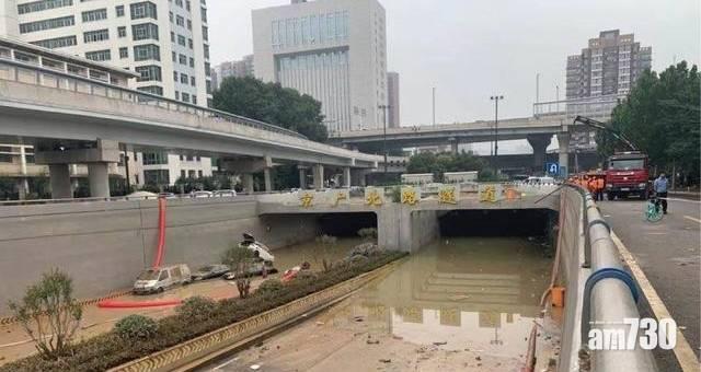 河南暴雨|內地緊急通知:遇極端天氣及時封閉隧道 「該停運的停運」