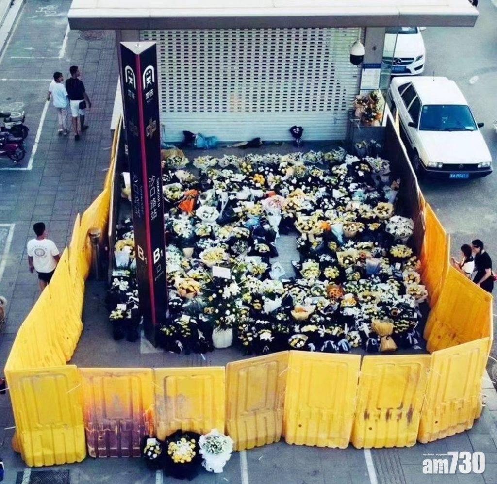 河南暴雨 鄭州地鐵水浸遇難者頭七 民眾獻花悼念