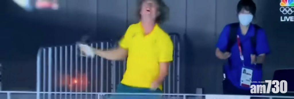 東京奧運 澳洲教練「發狂」慶祝愛將奪金 網民目瞪口呆鬧佢粗野(有片)