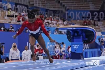 東京奧運 美國體操天后比莉絲壓力爆煲突退賽 白宮贊助商表支持