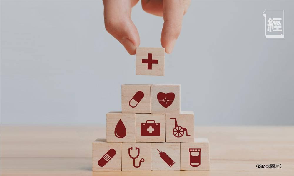 醫療保險索償不足 要自己補貼差額?可靠一個方法填補保障缺口|孔德秋