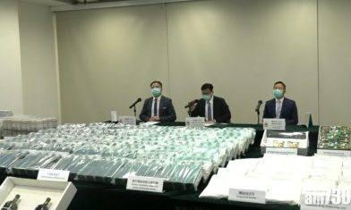 偵破販毒|海關破3案檢值逾2.3億元懷疑毒品 拘4男1女