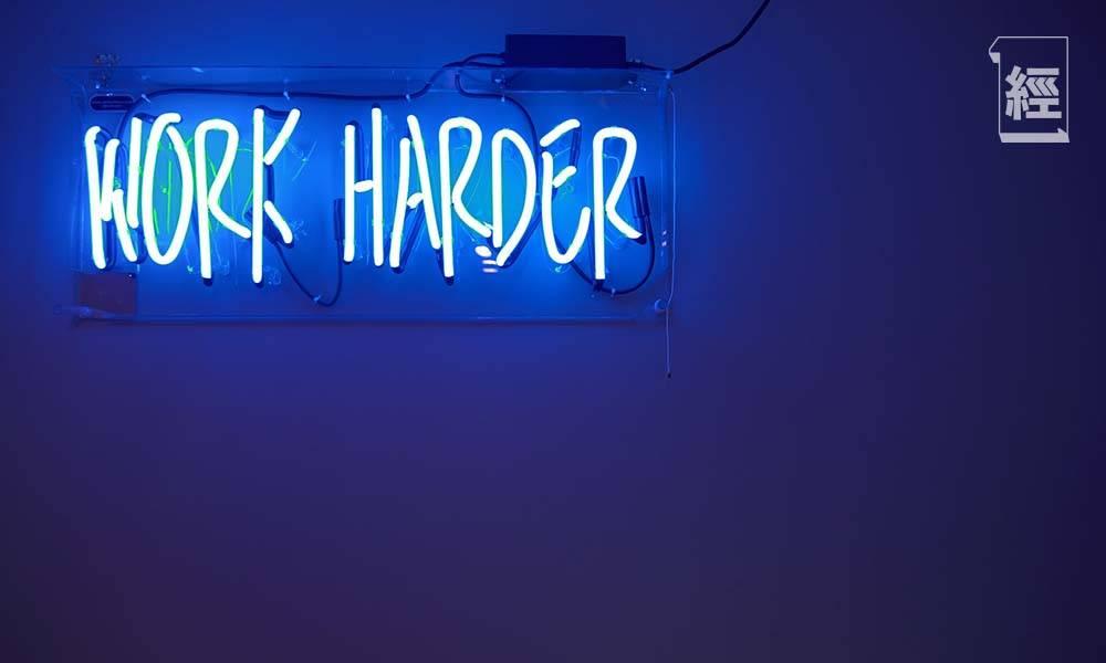 我嘅訴求就係想返工!84%打工仔表示自己唔適合WFH!在家工作心理困擾慘過失業冇錢