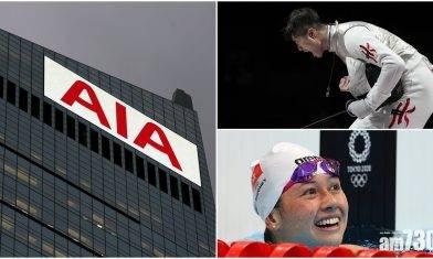 東京奧運|賀港隊表現出色 AIA送「香港摩天輪」門票