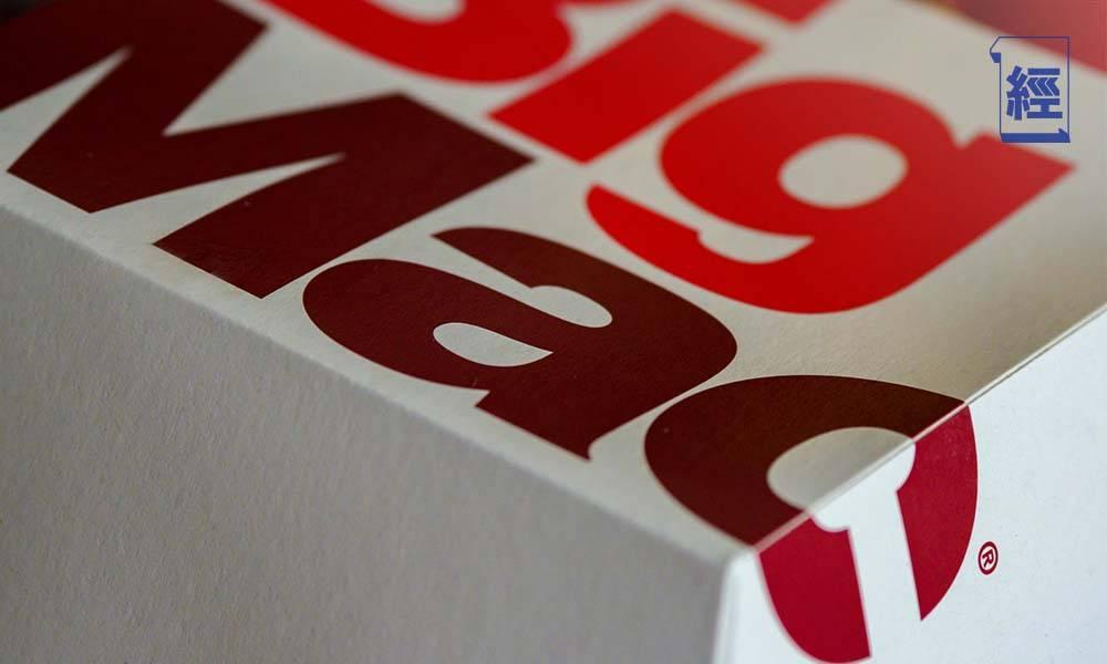 「巨無霸指數」揭示港元要大升52%?有個國家買巨無霸索價3,000萬!點解要用Big Mac做指標?