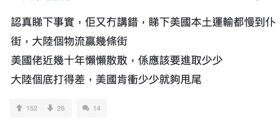 馬斯克齊賀中國建黨百年:所有人都該感受中國的經濟繁榮!網民:咁鍾意唔搬去住?