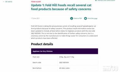 貓糧|疑涉多款乾糧 數千貓「發貓瘟」逾330隻死亡 心碎貓主集體興訟