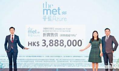 青衣薈藍焫著價 388.8萬入場