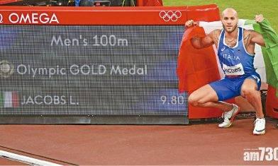 誕意大利百米飛人 積及斯9秒80奪金 蘇炳添中國入決賽第一人