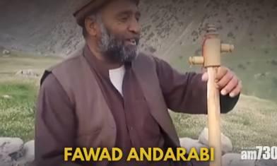 阿富汗局勢|音樂是罪 民歌手遭塔利班拖出寓所  開槍轟頭處決(有片)