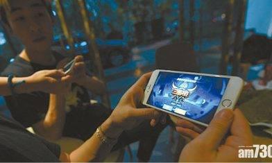 再就網絡遊戲發文 官媒:產業不應再享稅務優惠
