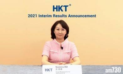 企業放榜|香港電訊純利微增 Now廣告收益飆