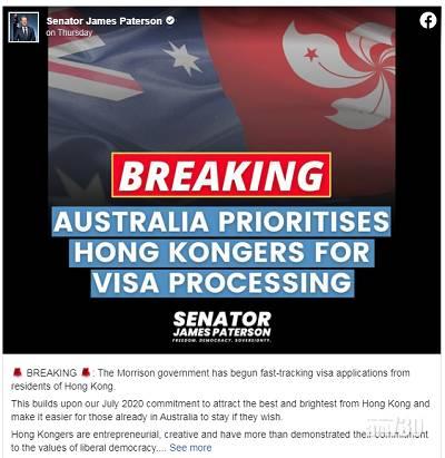 移民澳洲|澳洲內政部發言人證實  7月7日起優先審批港人技術移民簽證