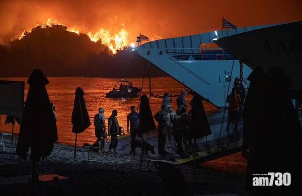 極端天氣 希臘47度30年來最勁熱浪 「末日」山火燒足6日