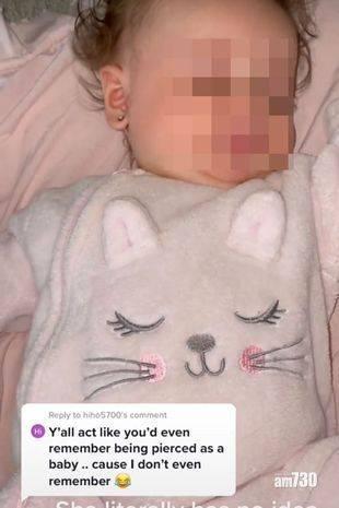 網上熱話|半歲女嬰「被迫」穿耳窿 網民震驚︰要立法禁止