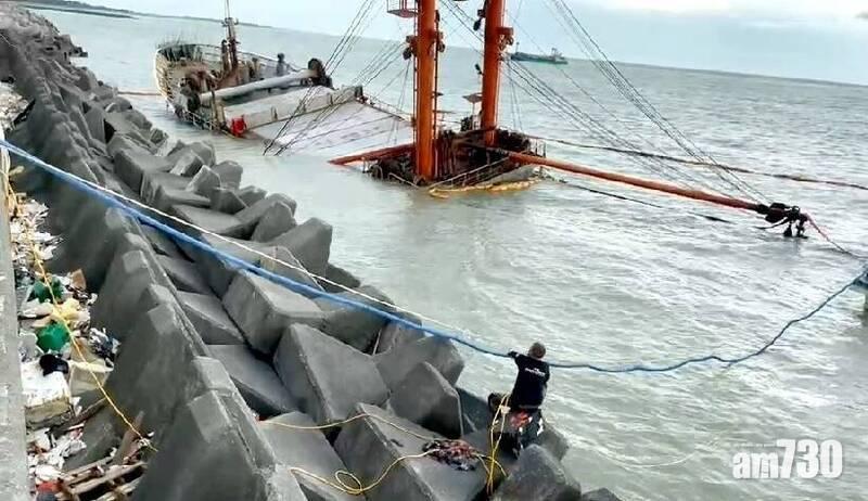 網上熱話 「你的包裹掉到台灣海峽了」 荒謬理由竟令買家讚「有心、可愛」