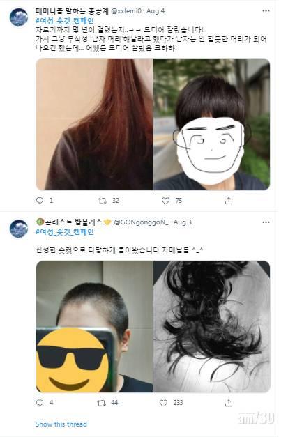 拆解新聞|南韓女射手安山勇奪3金  為何一頭短髮被轟女權主義者