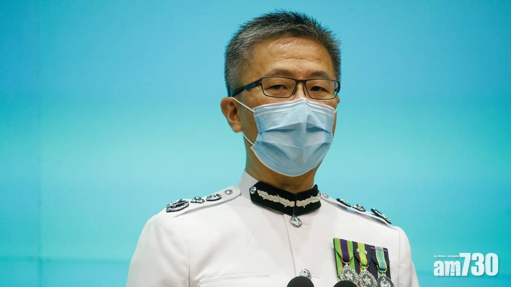 港區國安法 蕭澤頤:將調查民陣是否涉嫌違反國安法