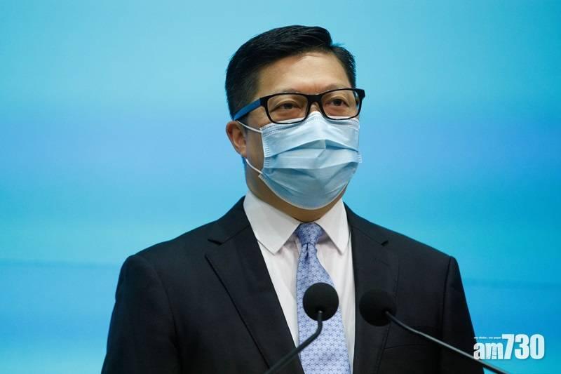 港區國安法 鄧炳強:政府會把握《國安法》後契機處理好經濟民生