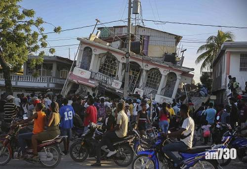 海地大地震 7.2級地震釀逾300死1800傷 全國進入緊急狀態