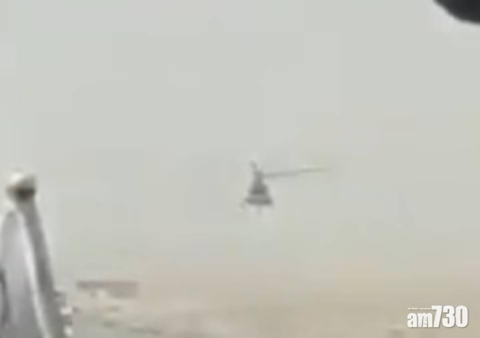 塔利班|奪美軍黑鷹直升機  阿富汗軍駕俄軍機變節