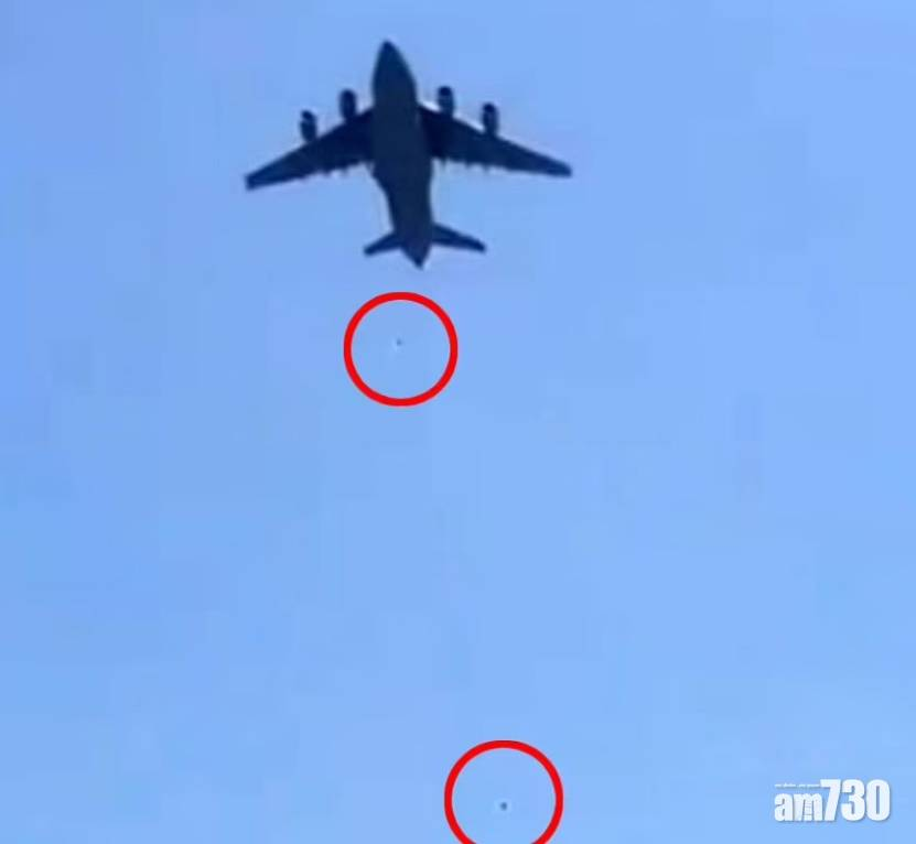 阿富汗局勢 震撼!阿富汗難民塞滿美軍C17運輸機