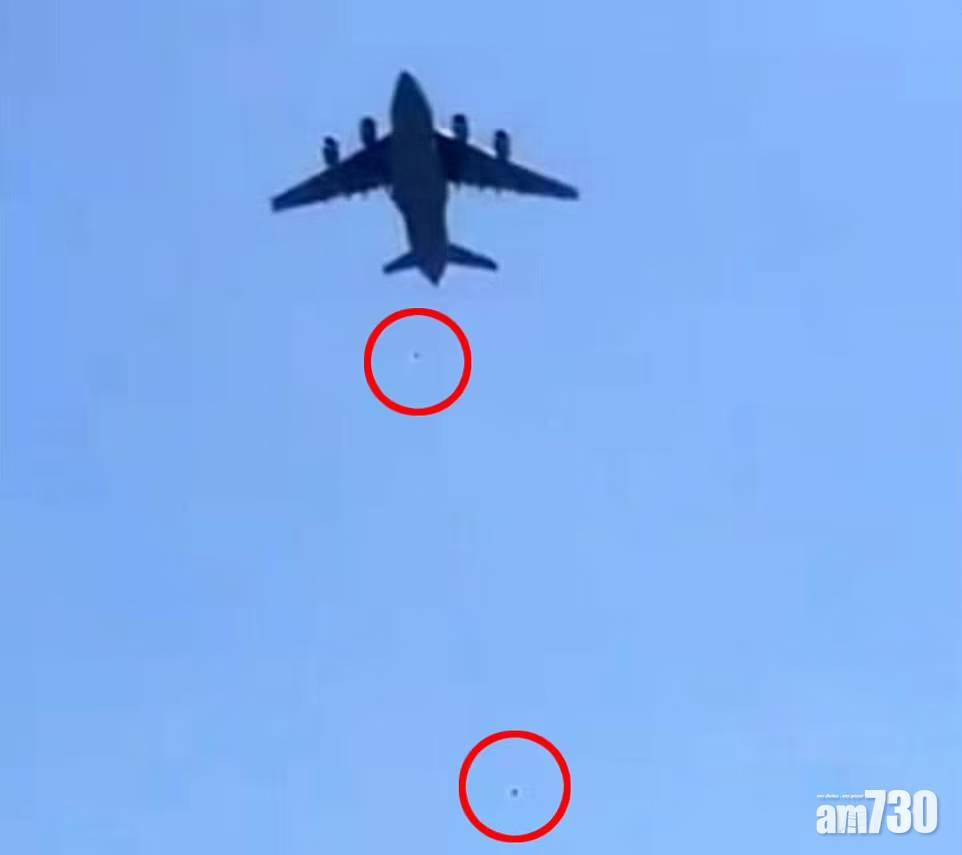 阿富汗局勢 愈描愈黑 主持提阿富汗人從軍機墮下畫面 拜登:4天前發生!
