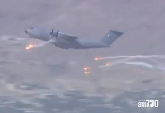 阿富汗局勢|防範導彈攻擊  撤離軍機邊飛邊放熱焰彈「騙」熱能追蹤 (有片)