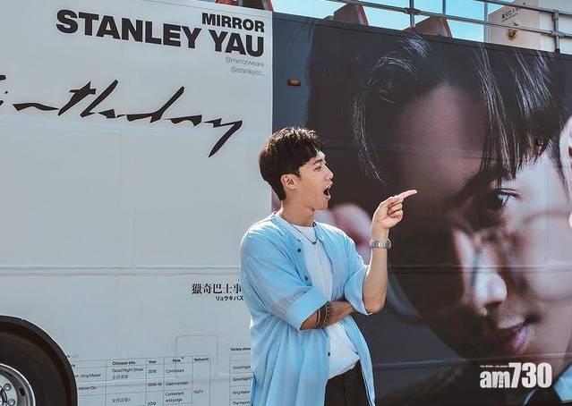 由零開始 曾擔心粉絲應援蝕錢  Stanley感動又感恩