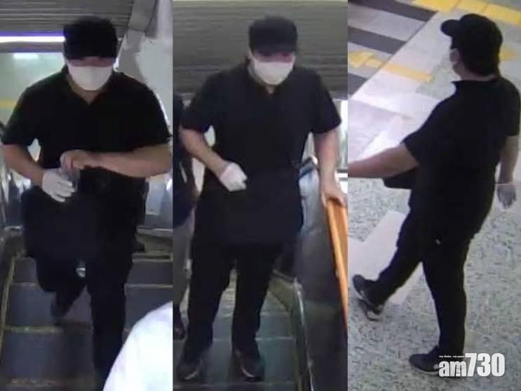 襲擊 黑衣漢東京地鐵站潑腐蝕液體  22歲男面部嚴重灼傷