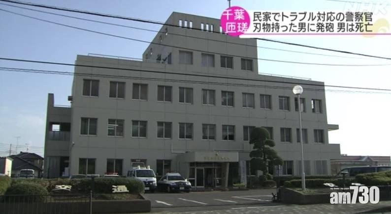 襲警|日本七旬翁揮鋸  警員向天鳴槍嚇阻不果終將其擊斃