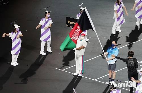 東京殘奧 阿富汗運動員抵東京參賽  國際殘奧會:不會受訪