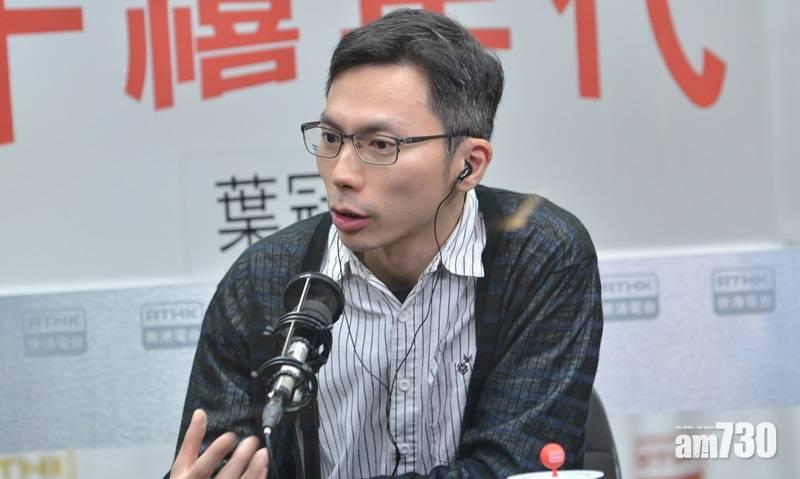 《幻愛》放映會收限聚令告票 導演周冠威:會向法院抗辯