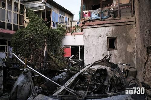 阿富汗局勢 美軍無人機轟炸IS疑釀一家九口6童亡