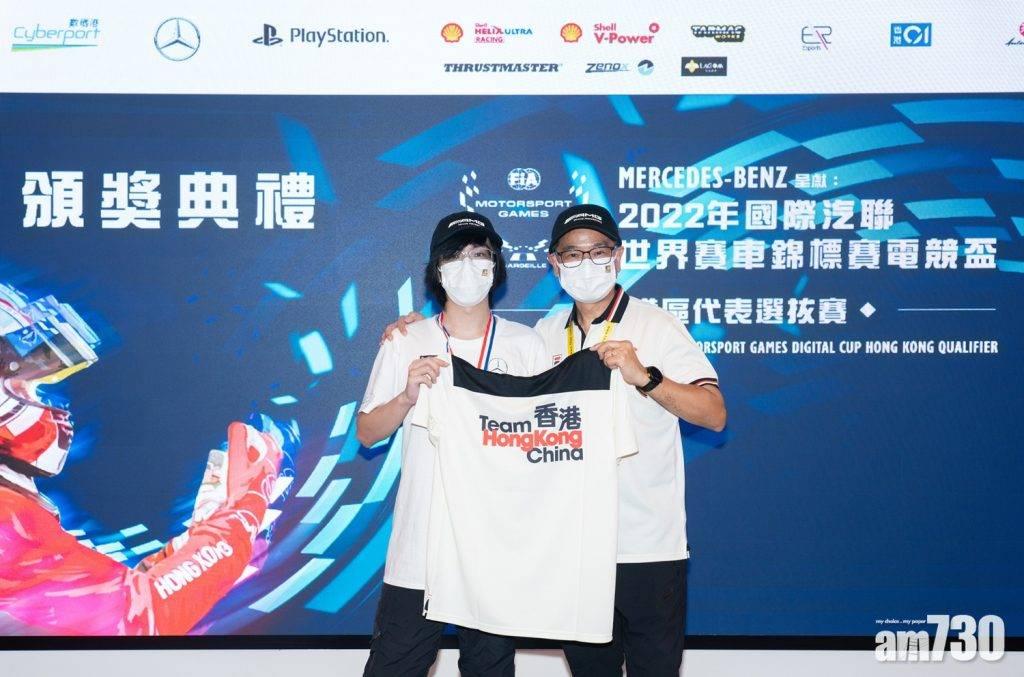 黃啟軒贏國際汽聯世界賽車錦標賽電競盃選拔賽 將赴法國競逐