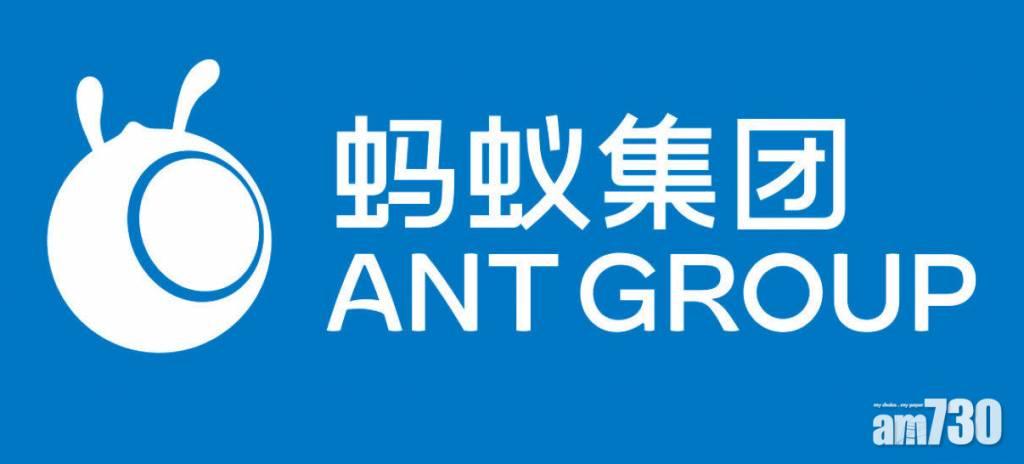 《彭博》:杭州領導人周江勇落馬或影響螞蟻IPO重啟