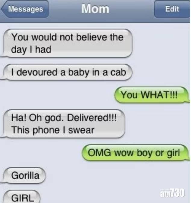 手機短訊英文自動改錯笑料百出  母驚爆兒子是領養的原來accepted變adopted
