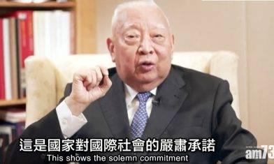 出席網上氣候論壇 董建華:中國2060年實現碳中和是嚴肅承諾