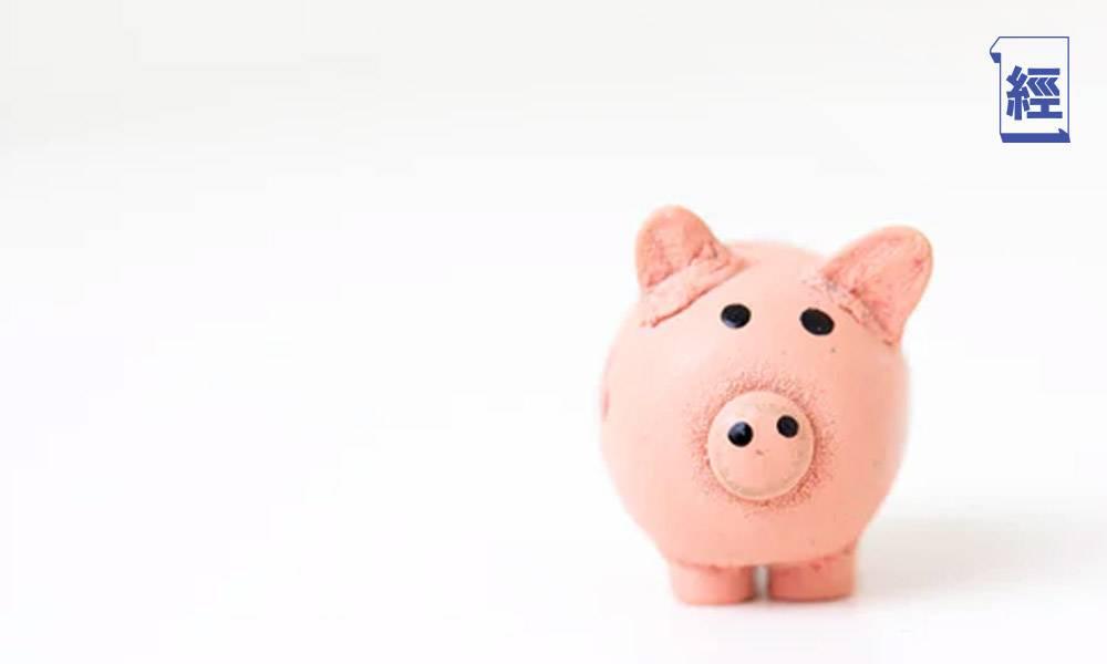 努力儲蓄準備伴讀 留意通脹及自我增值