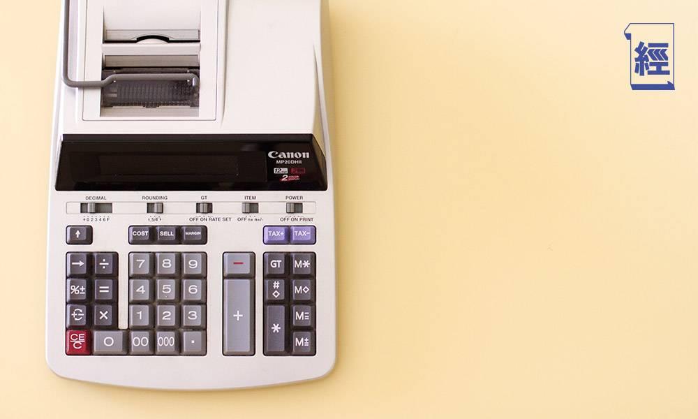 天星商業貸款試業 首兩年可還息不還本