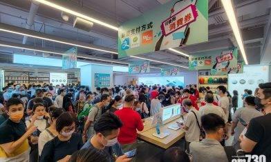 電子消費券|7月零售銷貨值升2.9%遜預期  零售管理協會:消費集中8月首星期