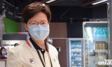 東京奧運 林鄭祝賀港女乒團摘銅:堅毅拼勁令人動容
