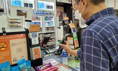 陳茂波:冀消費券激活市場及帶動電子支付